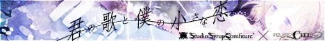banner468